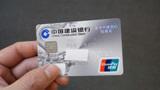 长久不用的银行卡不去注销,到底会不会欠银行钱?别不当回事,学学