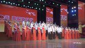 周口农商银行(农信社)庆祝新中国成立70周年歌咏比赛