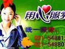 """)官◆方㊣网◆点→54881289""""上海青浦区西门子洗衣机维修""""╉"""