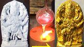 【铸造】农村老哥手工铸造大黑天藏佛,密宗中专治疾病之医神与财富之神