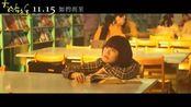 《大约在冬季》释出主题片尾曲《可惜了》MV