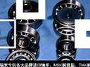 PWTR30.2RS轴承∷PWTR30.2RS轴承∷PWTR30.2RS轴承|www.go-nsk.com