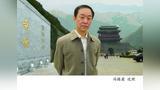 """著名书法家郭羊成 鉴克 冯栋梁""""大象墨形一一三人榜书展""""(2012年4月15日)"""