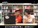 视频: Dr梦上医大_E10_090625