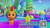 """【中央广播电视总台央视综合频道(CCTV-1)〈高清〉】《第一动画乐园》主题曲 """"小太阳人"""" 1080P+ 2019年12月21日"""