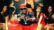 I'm N Luv (Wit A Stripper) 2 -Tha Remix featuring R. Kelly, Pimp C (of UGK), Too , MJG (of Eightball & MJG), Twista &  Paul
