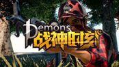 【Demons战神时刻】《绝地求生刺激战场》优秀视力+精湛枪法 你对职业选手的操作一无所知