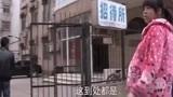 生门:孕妇挺着大肚子,却没有住院,在外面找旅馆