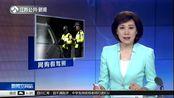 徐州:网上200元买假证 驾驶员面临刑拘