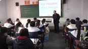世界是普遍联系的,王向军,河北省邯郸市滏春中学,高二政治