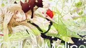 【音淼实况】psv乙女游戏 Collar×Malice 「白石 景之」Chapter4 part.2