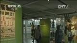 """[视频]贝利再开""""金口"""":巴西夺冠"""