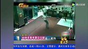 江西抚州数十名男子砸KTV场子 内大打出手