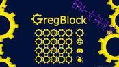 我的世界1.12.2 格雷空岛整合包 Greg block 2.21 EP4-青铜情缘