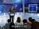 视频: 项目费用管理与人力资源管理(上)_视频_王景山