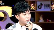 花漾剧客厅:姜冠南在线爆料童年糗事,自己说着都忍不住笑场