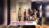 内地女记者在香港警方例行记者会结束后被港媒围堵