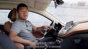 汽车之家 试驾东南DX7 ams车评网 38号车评中心 锤哥试车