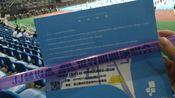 JJ林俊杰《圣所2.0》世界巡回演唱会-湛江站《崇拜》