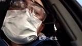 湖南小伙正月初一赴武汉做志愿者,如果不幸倒疫区请把骨灰无菌处理撒长江!