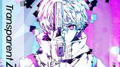 [SEVEN's CODE]Transparent ZERO / Cranky feat. Risa(Chaos Story 2-3)