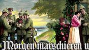Morgen marschieren wir[明天我们前进][德国士兵歌曲][+英语歌词]