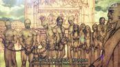 【衣柜军团】【维斯特洛的往事第三季】07 古吉斯与奴隶湾(讲述者:乔拉·莫尔蒙)