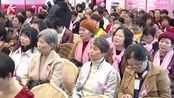 乳腺癌位居女性肿瘤之首!早筛查早诊断可有效预防病变