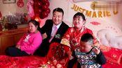 河南40岁大哥,一儿一女都上幼儿园了,才把老婆娶回家,大开眼界