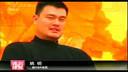 视频-姚明:惊讶林书豪表现 不www.olschina.com.cn