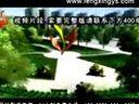 43忻州三维动画制作公司房地产建筑漫游楼盘3D房地产电子沙盘模型仿真立体虚拟仿真企业