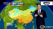 中央台:11月29-30日(明后天),几乎全北方迎强雨雪,还有坏消息