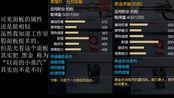《枪神纪》——凌峰 迟来的黑金机枪教学视频+防刀意识教程 快!!趁热!P2是游戏录像