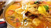 【Vlog】美食up带你吃遍会场(上海国际连锁加盟展览会)