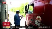 """8月份北京市PM2.5月均浓度首次进入""""20+"""""""