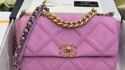 Chanel香奈儿2020春夏新款淡紫色Jersey针织面料小号19手袋口盖包