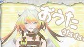 唱了各种各样的歌第二部【梅丽莎/彩虹社】