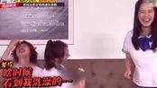 Running Man 允儿PK智孝!允儿的爆笑回答!