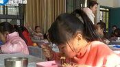 郑州金水区中小学在校午餐服务启动,午餐在学校吃,娃由学校带