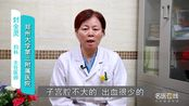 宫腔镜取胚术与无痛人流有什么区别?实际上它们的基本操作都是一样的