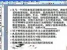 GCT逻辑基础辅导02 www.97yjs.com
