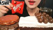 ☆ Sinae Eats ☆ 麦提莎巧克力球棉花糖布朗尼蛋糕、大块夹心饼干(棉花糖巧克力焦糖、红丝绒奶酪口味)食音咀嚼音(新)