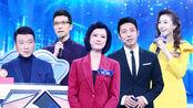 中央广播电视总台2019主持人大赛【花絮】撒贝宁口误被选手、董卿、康辉三连怼