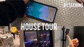 seening_goh|[HOUSE TOUR]/BASIS g8/感恩节的快装修完的家/VLOG#1