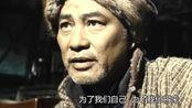 光辉岁月:将军看到村民们无动于衷,就感觉中间肯定有诈