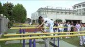 [配课件教案]1.九年级体育《分腿骑撑前进》江苏省市一等奖