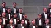 陕西省群众合唱展演 西安华乐男声合唱团 2019(第八届)