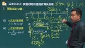 【微信biguo1234】2018一级建造师233网校经济精讲班最新更新全