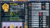 梦幻西游:69级玩家鉴定衣服点专用出了无级别,我看看能值多少钱