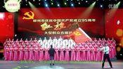 """桂东队参赛《郴州市""""红旗颂""""大型群众合唱比赛》实况视频—在线播放—优酷网,视频高清在线观看"""